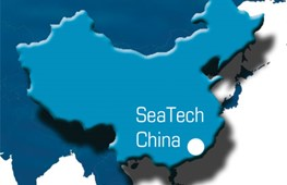 MacArtney-and-SeaTech-China-sign-exclusive-agreement_list.jpg
